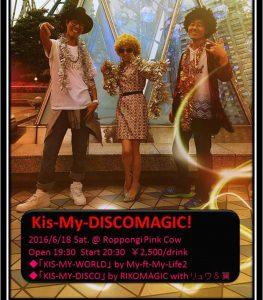 KisMyDiscomagic flyer