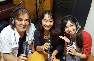Bflat radio