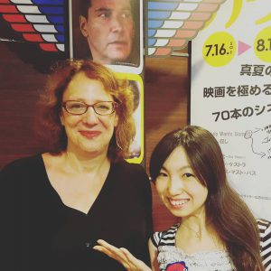 with Janet san