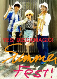 Yes DISCOMAGIC