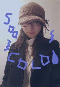 cold riko