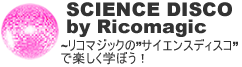 SCIENCE DISCO  by Ricomagic